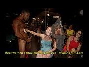 Bericht swingerclub erotische bdsm