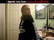 webcam strip sex - algerieporn.com