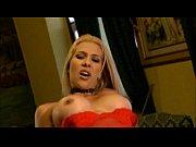 Виктория Ланц в красном нижнем белье