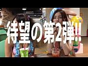 動画プレビュー6