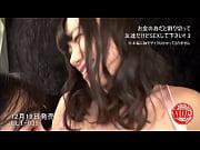 フェラ動画プレビュー21