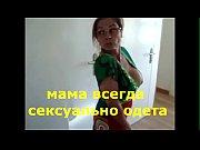 sis27 - mom