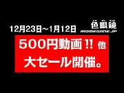 動画プレビュー29