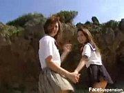 лезбиянки карлеки скачать