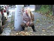 Geile männerärsche sextreffen rendsburg