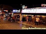 ピンク FPV Streetgirl pickup in Philippines Veregit pt1 CheapAsianTeens com