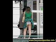 accidental upskirts - buyusedpanties.info