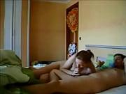 порно видео онлайн возбудила парня