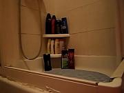 teen shower