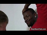Blacks On Boys - Gay Hardcore XXX Video 14 Thumbnail