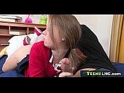 Elle baise avec un jeune homme video gratuites kate hudson photo nue