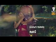 Ciara - Porn Dance Like We'_re Making Love