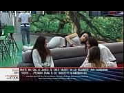 Spanish Big Brother Bulge / Suso Gran Hermano 16 Thumbnail