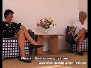 мужчины делятся своими женщинами порно-видео