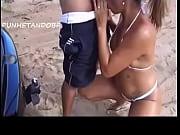Beim sex beobachtet erotikshop landshut