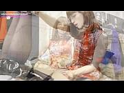 Daisy rock nu ecossais nue webcam