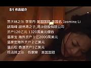 動画プレビュー19