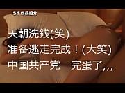 動画プレビュー22