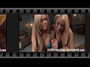 dorselvison com фильмы онлайн