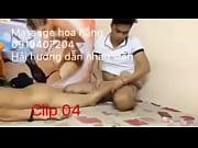 trai thang callboy massage1
