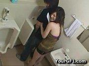 Toilet Surprise 1