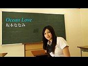 cmg-163 nanami sakamoto 坂本ななみ http://c1.369.vc/
