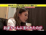 Vieilles salopes avec jeunes japonaise sodomie