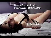 Sie sucht ihn erotik baden württemberg frauen und schwänze
