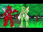 Pokemon Snap XXX pov's Thumb