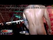Jeune fille nue et sexy site du cul