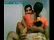 tamil teacher very hot