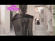 Coquine à feignies rencontre femme célibataire baise