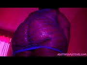 tiana cakes nasty clip