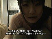 フェラ動画プレビュー2