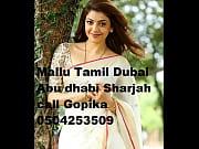 dubai karama tamil malayali girls call0503425677