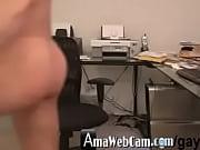 Xmas Ass - amawebcam.com/gay