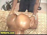 big juicy butt