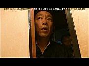 ฮาวายพิคโพส-หนังจีน18+