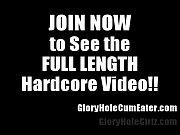 gloryholecumeater alanna Thumbnail