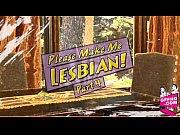 Порно фото leslay duvalle