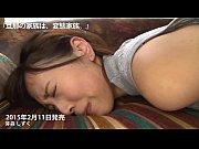 memori shizuku - the husband'_s family is the.
