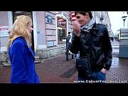 Πως να πηδήξετε μια άγνωστη στον δρόμο (6 min)