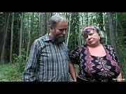 Voyeur Teen Spies Older Couple Thumbnail