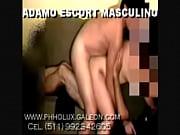 adamo peru: servicio tr&iacute_o a pareja.
