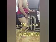 Femme mature photo escorte orange