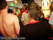 Club touch hamburg pissender schwanz