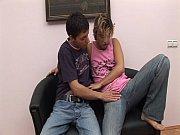 Adulte de rencontres en ligne application pour les hommes célibataires les jeunes de 20