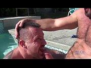 Perverse sex spiele private porno
