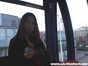 asian public mall masturbation