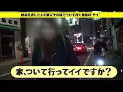 ナンパ動画プレビュー2
